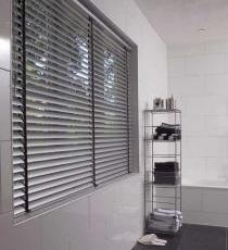 badkamer advies | sunmarc zonweringen & raamdecoratie, Badkamer